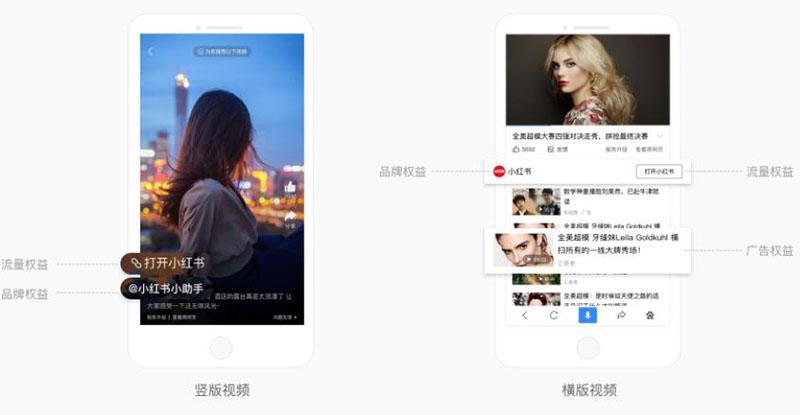 百度站长平台使用教程:视频极速服务