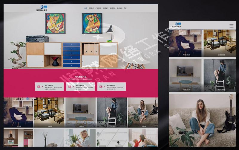 zingpro-004网站模板演示站点上线