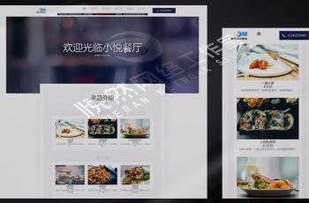 zingpro-005网站模板