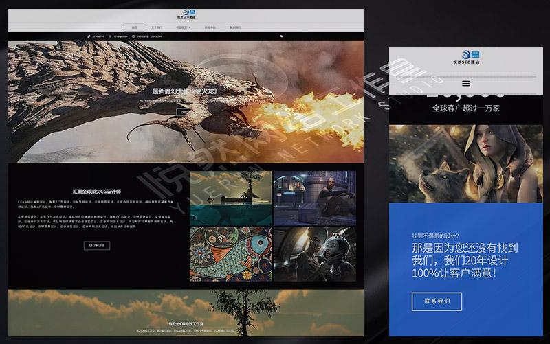 zingpro-006企业网站模板 广告设计类模板演示站点