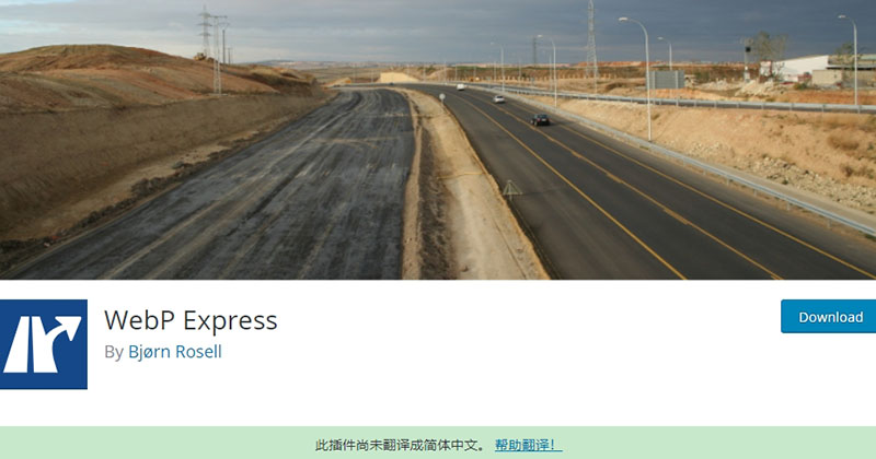1.WebP Express
