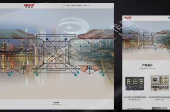 网站建设案例:配电箱企业网站