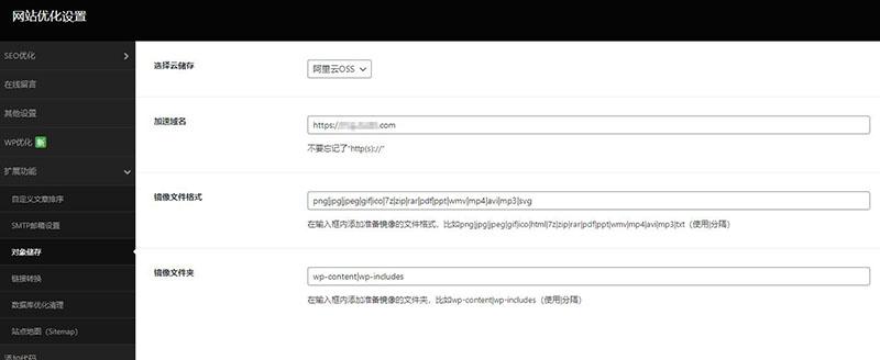 网站模板自带功能