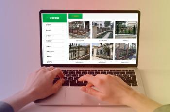 建筑护栏行业企业网站建设怎么做?