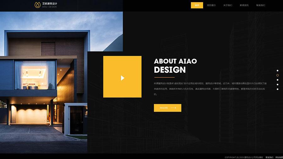 H5自助建站网站模板 家装建筑建材行业 建筑设计企业网站建设演示 YR514-悦然网络工作室