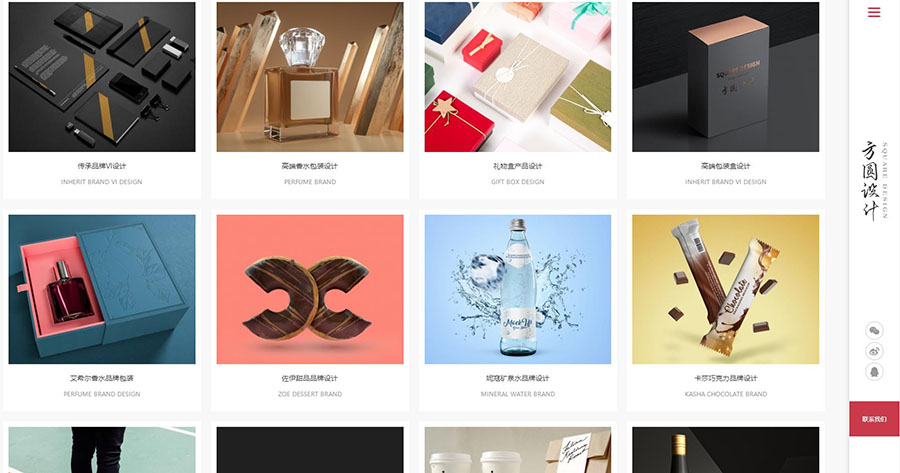 H5自助建站网站模板 广告传媒设计行业 广告公司企业网站建设演示 YR508