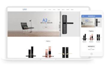 轻松完成企业网站建设 更多H5建站模板挑选 一