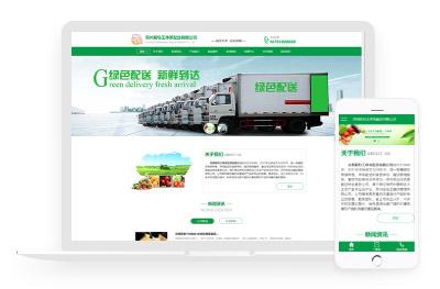 江苏苏州某农产品配送企业网站设计制作案例