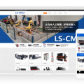 H5网站建设案例 多语言企业网站建设