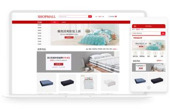 更多H5商城网站模板