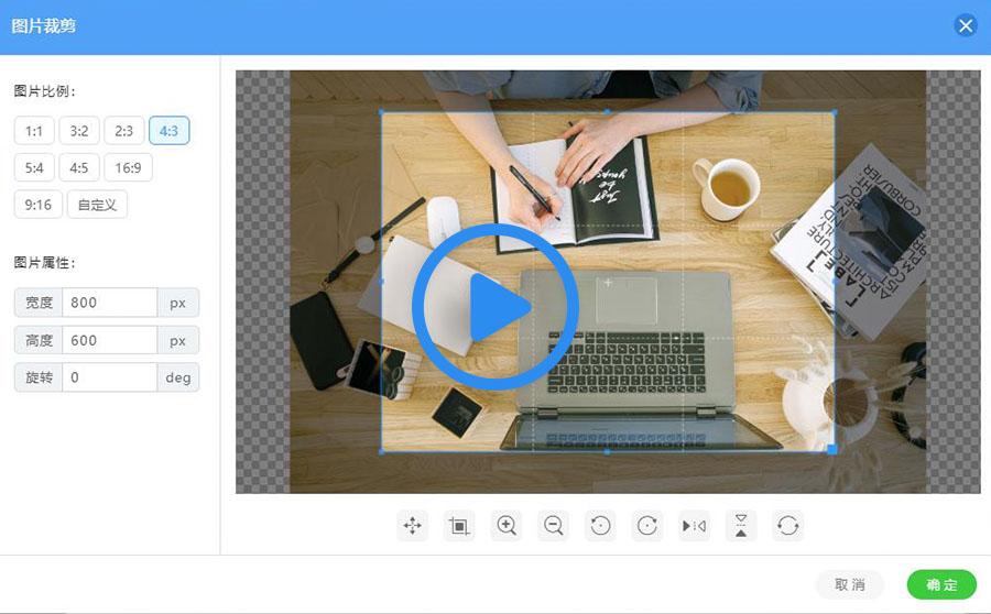 悦然H5模板建站系统图片裁剪功能使用教程
