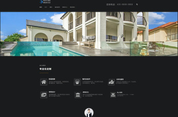 wpr002建筑设计风格企业网站模板,高品质wordpress建站模板